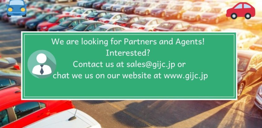 GIJC Agents Partners Banner Dec 2019