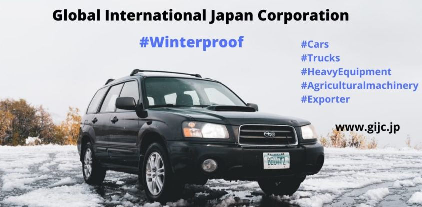 GIJC Car Exporter Winter 2019 Banner