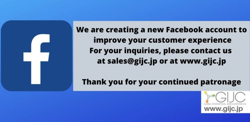 GIJC Japan Creating New Facebook Page Banner 2020